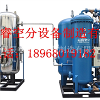天然气助燃制氧机