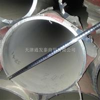供应瓦房店厚壁铝管 大口径铝管