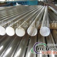 6103铝板(铝棒)6103――铝合金