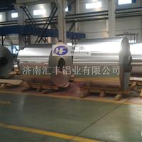 供应铝卷板、铝卷、化工防腐保温铝皮