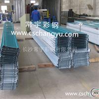 廠家專業生產扇形鋁鎂錳板