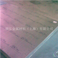 AL7050合金铝板AL7050铝合金板