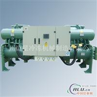 喷淋式螺杆水冷工业冷水机组