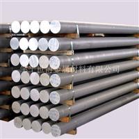 优质铝棒 铝棒报价
