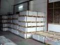 2a12铝板供应商