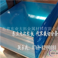 山东5056铝板 5056铝板生产厂家