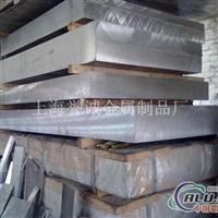 厂家2024T6合金铝板热处理状态