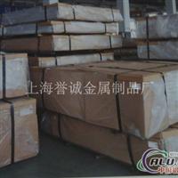 5754H24铝型材5754铝薄板厂商