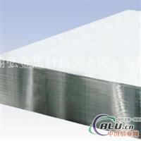 al7050超声波铝板