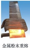 链条淬火设备棒料淬火设备