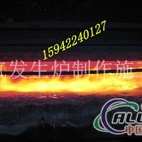 工業煤氣爐