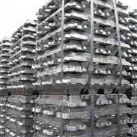 铝合金锭现货供应