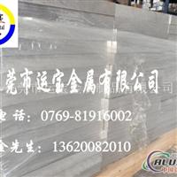 6061阳极氧化铝板 铝板性能
