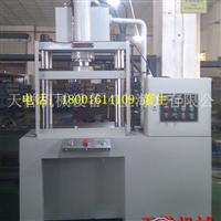供应压铸品整形机,压铸件整形机