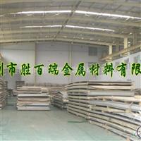 进口7075超硬铝板