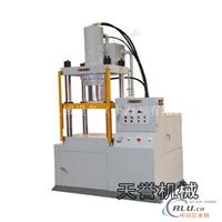 TY601A63T四柱液压机
