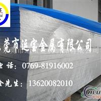 6061环保铝板 光亮铝板