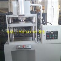 压铸铝件水口料冲切机