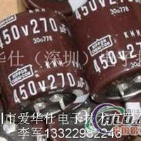 450V270UF电容