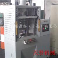 压铸件水口冲切机
