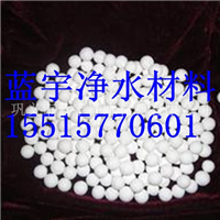 活性氧化铝干燥剂厂家销售价格