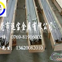 6063精抽铝管 铝管公差