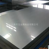 6006铝板(铝棒)6006――铝合金