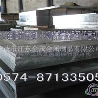 6061T6铝合金中厚板批发报价