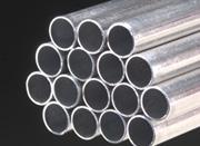 6010铝板(铝棒)6010――铝合金