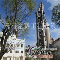 (2014)年(新款)工业炉