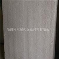 硅酸铝湿法板硅酸铝板吊顶材料
