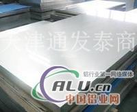 明光6061铝合金板 6061T6铝板
