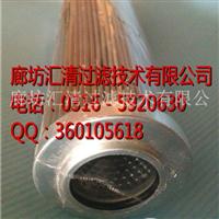 HYD501.225.10