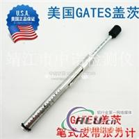 蓋茨筆式皮帶張力計74010076
