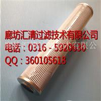 HYD501.0080.10ES