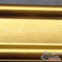 圆弧平开门铝型材供应