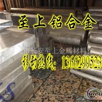 供应2017铝合金 2017铝合金性能