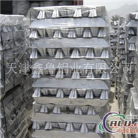 鑄造鋁錠 鋁合金錠 鉛合金錠