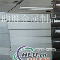 5A05压花铝板5A05防锈铝板
