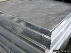 5A03铝合金棒,板,带,线,管
