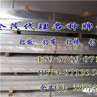高强度铝板 7075高强度铝合金板