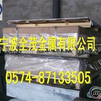 氧化铝板 黑皮氧化铝板6061