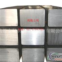 2A10中厚鋁板切割(T6)狀態