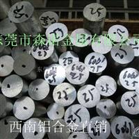 5A05进口铝板价格