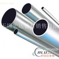 泰安航空铝管