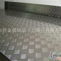 1060压花铝板厂家1060铝板直销