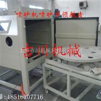 吉川喷砂机 连杆专用自动喷砂机