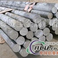 3307铝板(铝棒)3307――铝合金