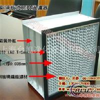 有隔板高效过滤器£¬空气过滤器