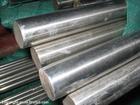 合肥大口徑鋁棒廠